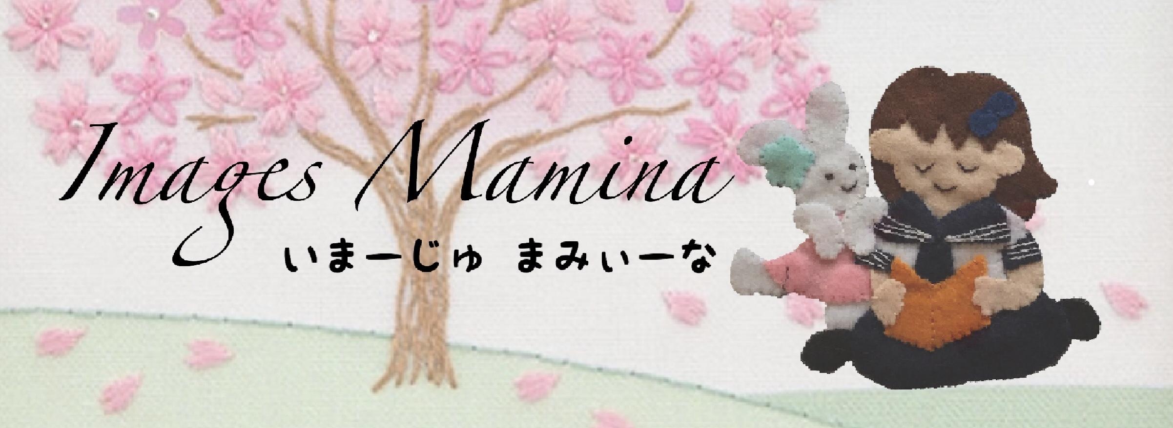 Image Mamina